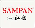 Sampan-logo-4.15.17